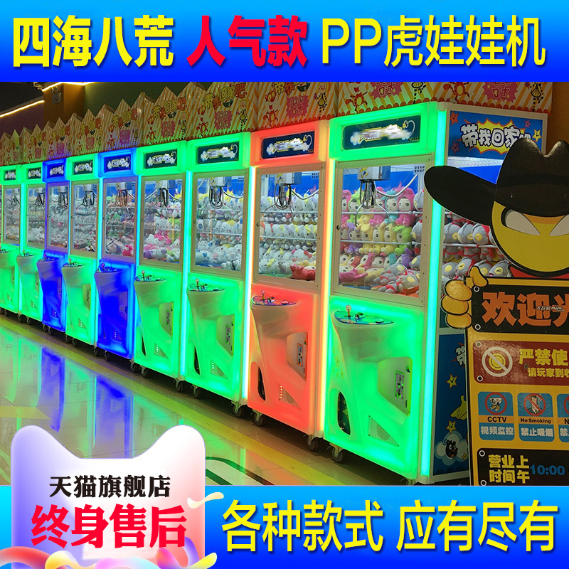 New type of doll machine commercial cigarette grabber tobacco doll machine net red new type doll machine lipstick grabbing automatic gift machine