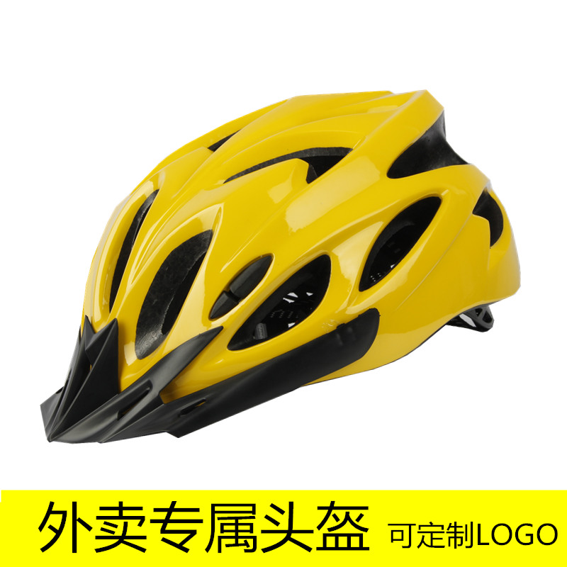 Summer beauty troupe take-out helmet electric bicycle breathable express all-in-one helmet exclusive men's safety helmet