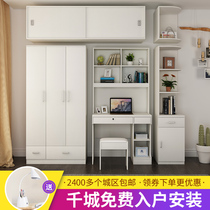 Childrens learning computer desk bookcase bookcase combination desk with wardrobe one table small apartment one-piece desk cabinet