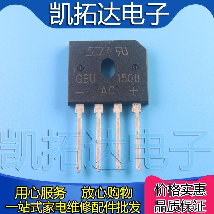 (Kaitoda Electronics) New original GBU1508 Rectital Bridge Heap Rectital Bridge 15A800V