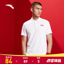 Anta Polo shirt mens tide official website 2020 summer new breathable casual sports loose-necked short-sleeved T-shirt