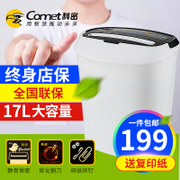 Comet office shredder household electric power mute particles small mini mill commercial confidentiality