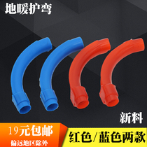 16 underground heating pipe elbow bender 20 four minutes 25 6 minutes plastic geothermal tube elbow