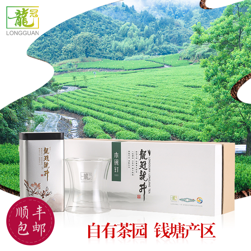 2019 new tea West Lake dragon crown Longjing tea green tea wooden bowl nail first grade fragrance fragrance model with cup gift box 100g