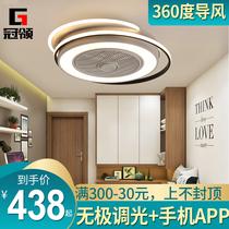 Скандинавский невидимый потолочный вентилятор лампа спальня потолочный вентилятор лампа дом современный минималистский кабинет ресторан вентилятор люстра