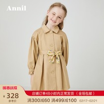 Annas childrens clothing girls windbreaker British wind 2020 new Big childrens foreign air in the long section of the jacket Lantern sleeve spring
