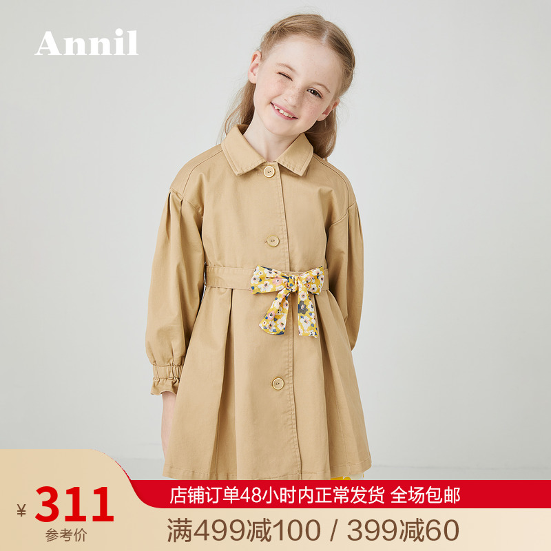 Annie children's windbreaker for girls British Wind 2020 new style middle and large children's westernized long coat lantern sleeve spring