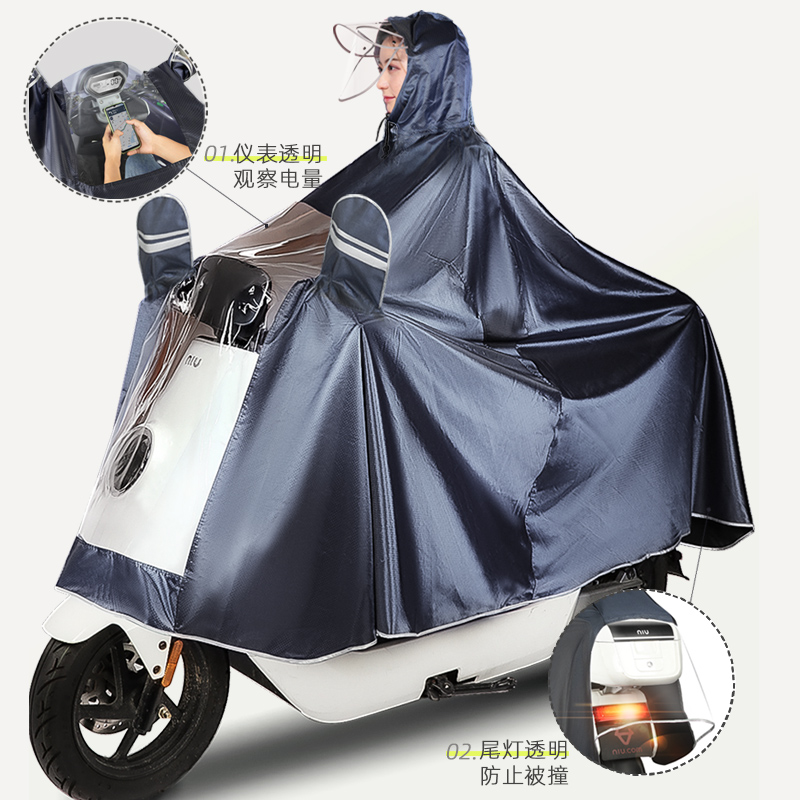 Batterie électrique moto adulte nouveau imperméable simple double augmentation épaissi hommes et femmes long corps anti-émeute poncho