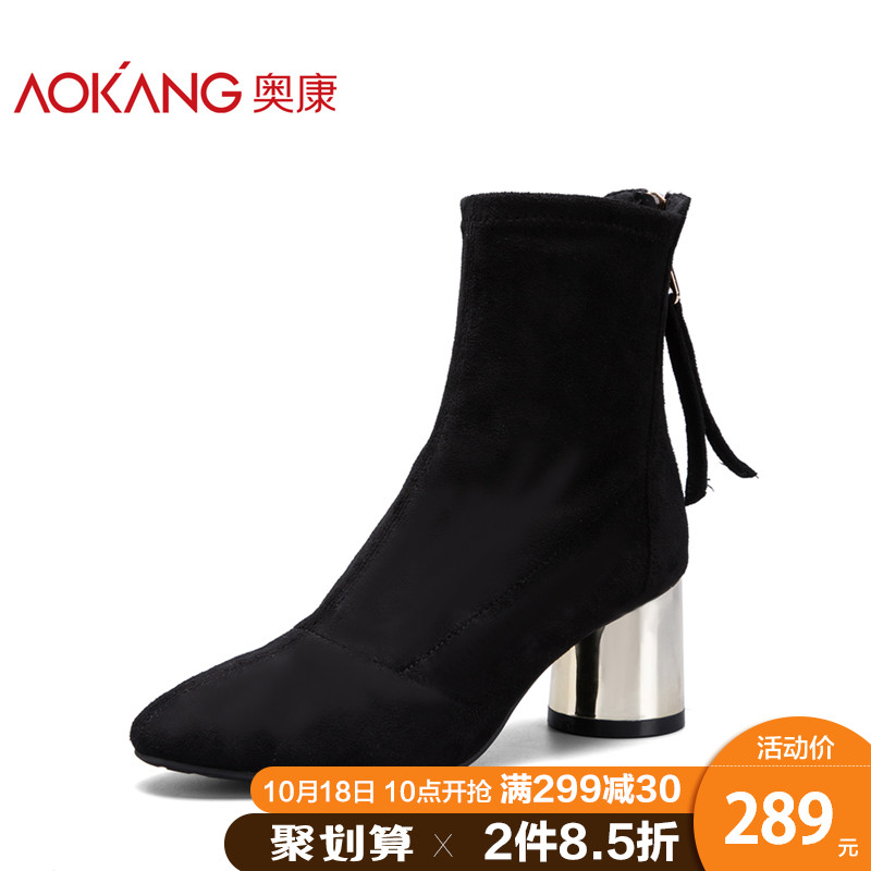 Aokang women's shoes 2018 autumn and winter new European and American fashion round head metal thick with the back zipper short boots women