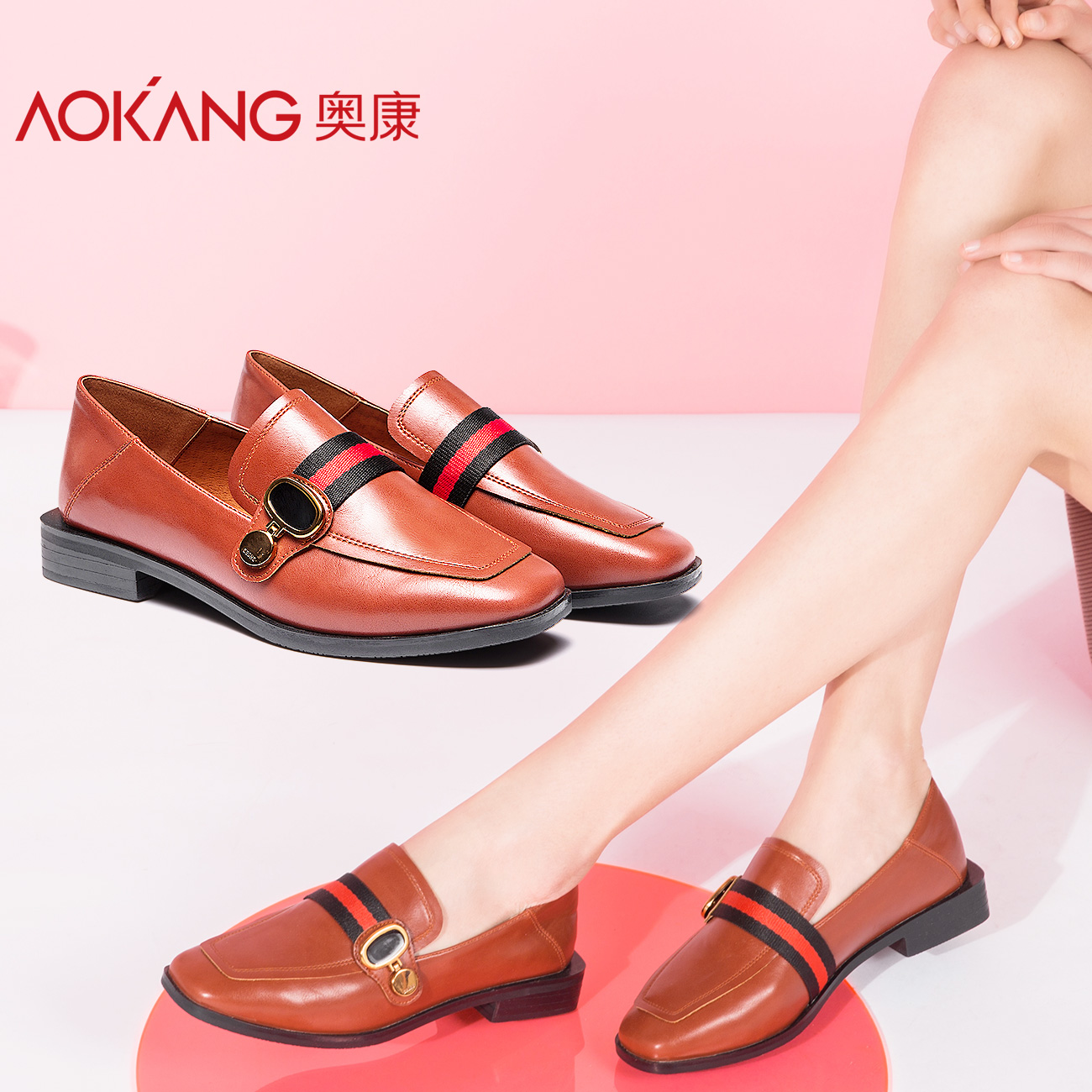 Aokang flagship store official small shoes Korean version of the square head flat fashion women's shoes 2018 new student single shoes tide