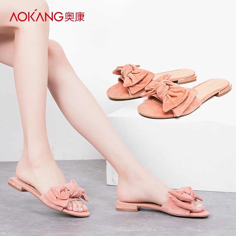 Aokang flagship store official women's shoes 2018 summer new Korean flat shoes casual shoes wear fashion slippers women