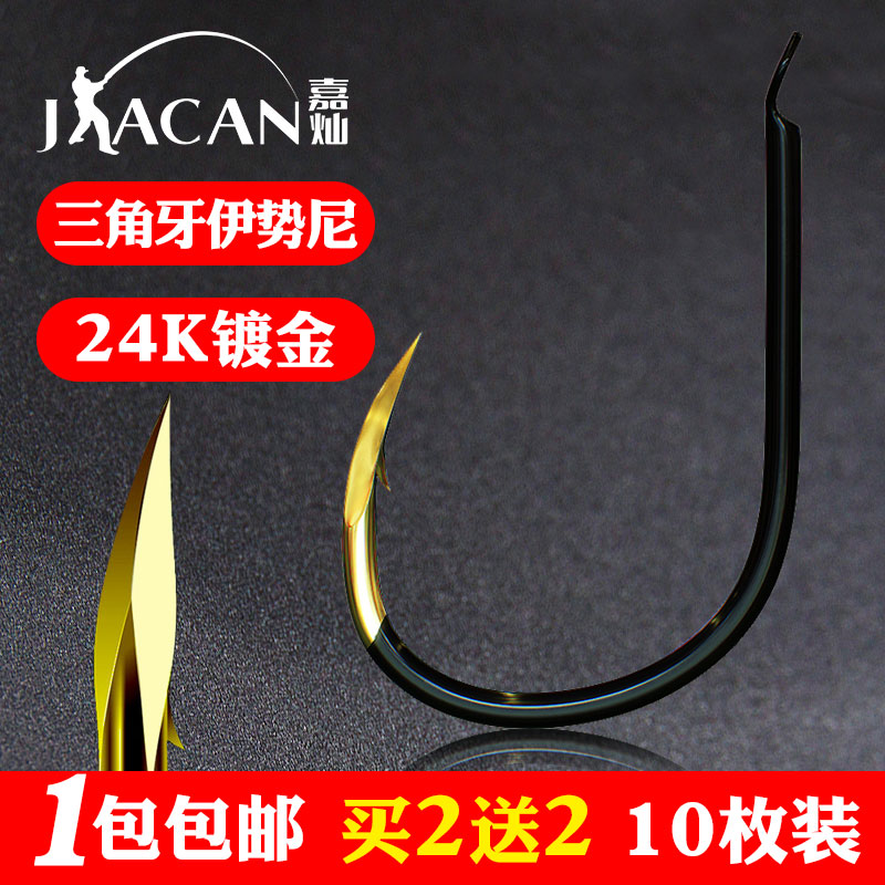 Guiya Isny imported Japanese bulk crucian carp, carp hook, fishing gear and fishing gear with barbed hook