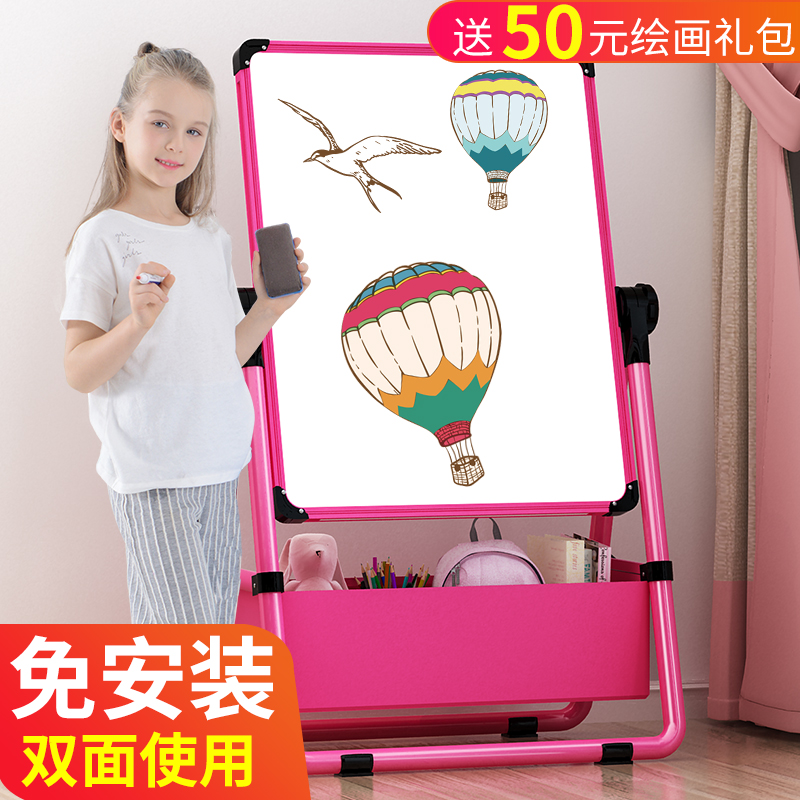 Children's drawing board support type small blackboard household magnetic pen baby learning to write graffiti white board erasable frame