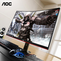 AOC 32-inch Surface 2K display 144Hz eat chicken game 1ms response gaming HD LCD desktop computer display cq32g1 screen Internet Bar 27 screen PS4