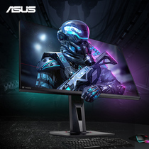 Asus Asus vg279q 27 pouces 144Hz desktop IPS LCD Computer monitor gaming eat chicken game display 24 no splash screen PS4 lifting rotation HDMI