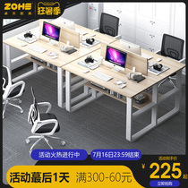 Office desk Simple modern staff work table and chair combination Modern screen double staff conference table Computer table
