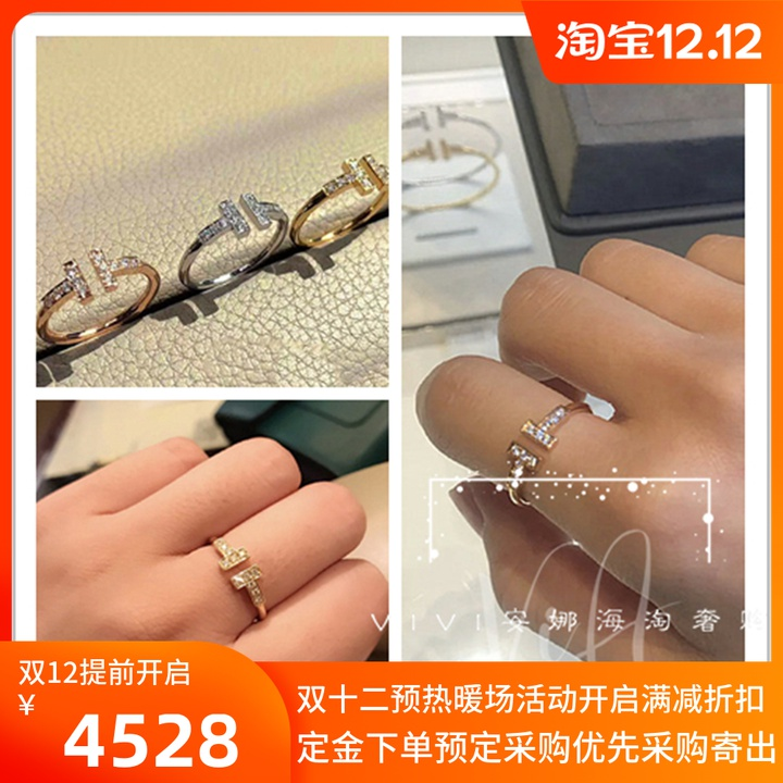 Tiffany/Tiffany double T open ring 18K rose gold white mother-of-pearl without diamonds diamonds couple wedding ring pair ring