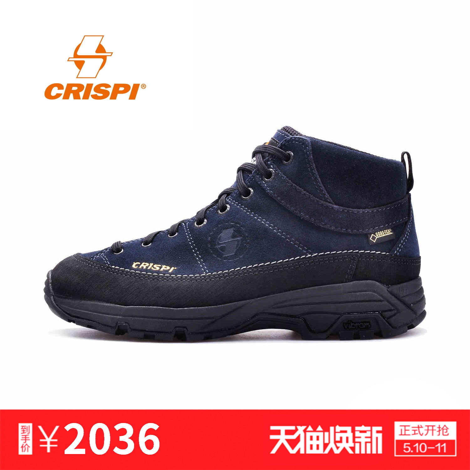 CRISPI a way walking shoes men and women waterproof breathable wear-resistant anti-slip outdoor hiking shoes 8009643