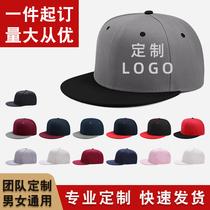 Hat custom embroidered logo baseball cap custom-made hip-hop hip-hop flat along the hat tide male student diy custom-made