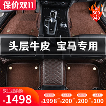 The BMW7 Series 740li730 Seven Series X3X4X5X6X7 5 Series 5 Series 525li530li car footrests are fully enclosed