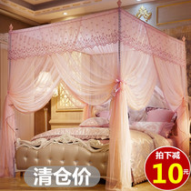 Mosquito net 1.5m 牀 three doors 1 .8m double home court floor princess wind encryption thickened thick thick bracket