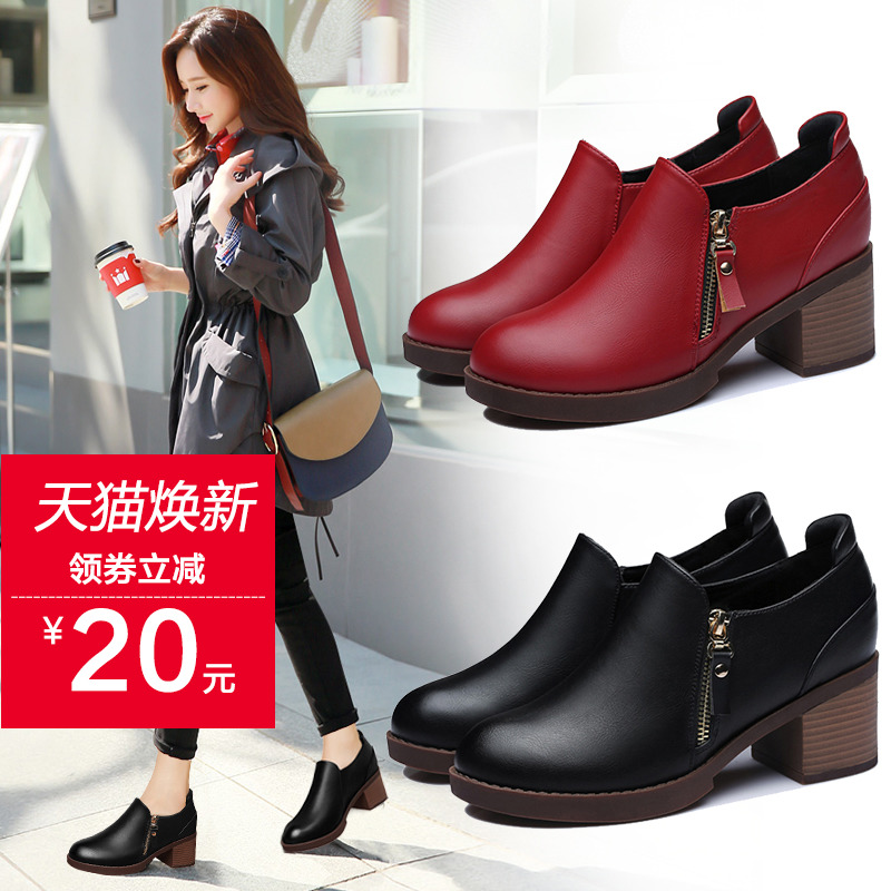 Chinese-heeled women's single shoes with thick heels Fashion Fall and Winter 2019 New Korean version of women's high heels spring style