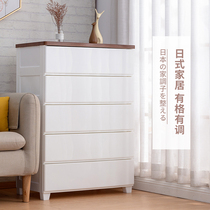 IRIS plastic drawer-style storage cabinet multi-layer thick Alice clothes cabinet storage box home five cabinets