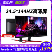 Acer Dark Knight kg251q F 24 5-inch 144hz narrow bezel HD gaming monitor