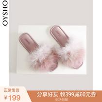 Oysho фиолетовый пух тапочки домашние туфли наружные носить плоские тапочки INS прилив женщины весна и осень 11075580057