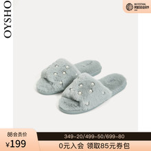 Oysho gray jewelry decoration fur shoes fashion sweet and warm home slippers women autumn 11080680044