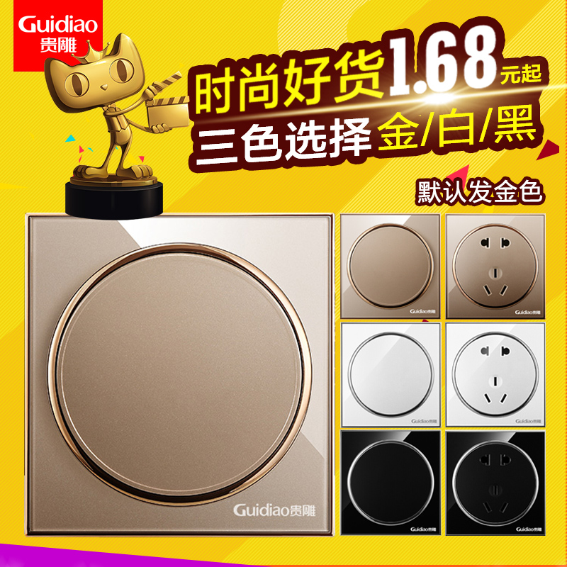 86/118 type wall household switch panel package five holes with one open power socket round champagne gold