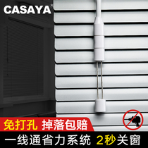 Aluminum alloy blinds home punch-free bedroom blackout bathroom lift curtain dressing room waterproof office