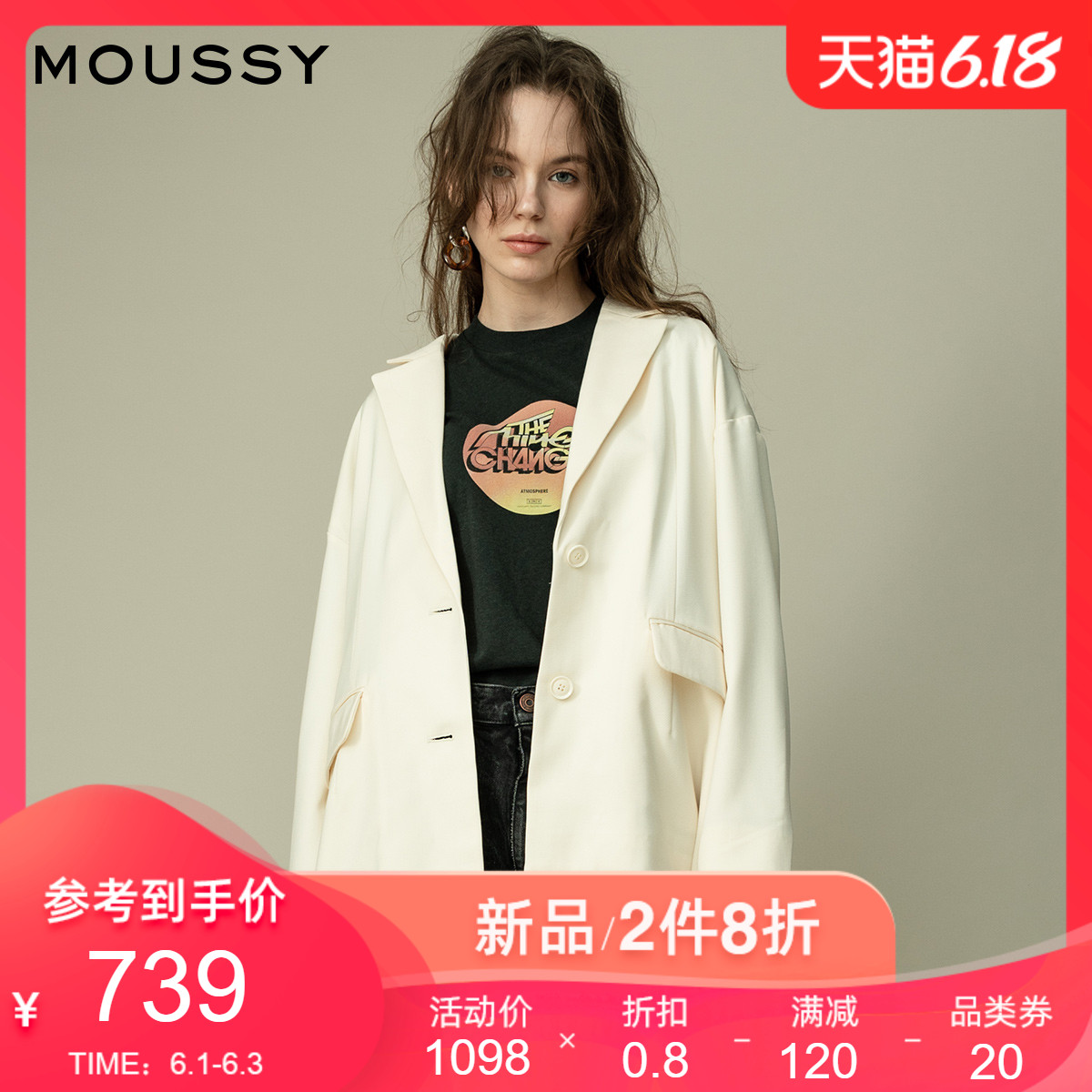 Moussy 2020 spring new Lapel loose casual suit coat female 010dss30-0320