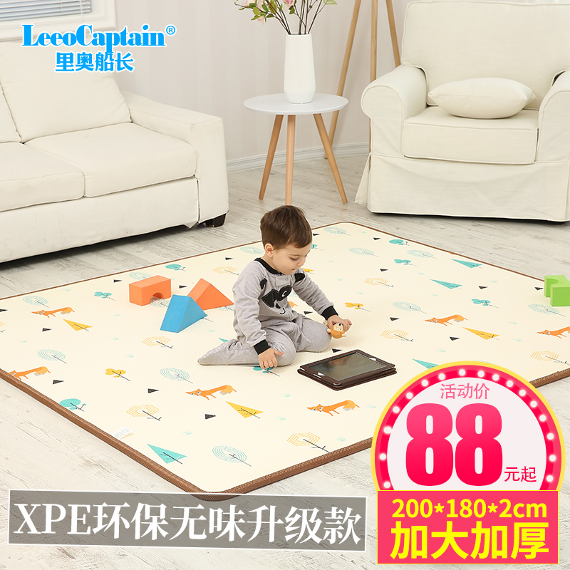 Baby crawl mat XPE thickening 2CM living room home baby climbing mat gasless children foam mat ground mat
