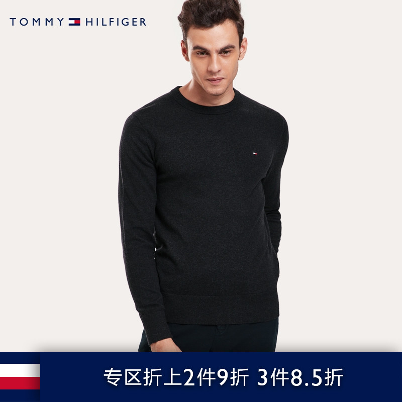 TOMMY HILFIGER Men's Autumn Light Warm Ventilated Tuxedo Sweater-MW0MW11674