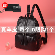 Backpack female Korean 2017 new fashion all-match sheepskin backpack leather leather handbag surge capacity