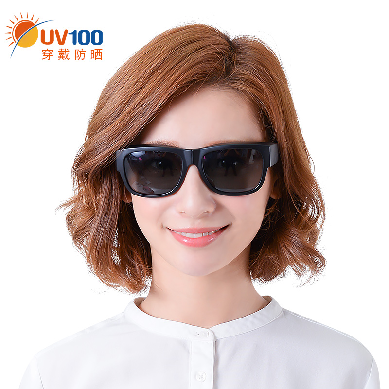 Ultraviolet 100 Sunglasses 2019 New fashion men driving anti-ultraviolet glasses female sunglasses Fashion sunscreen 91384