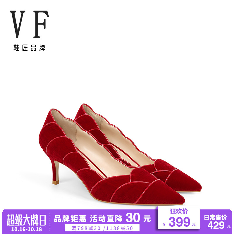 Vf shoemaker women's shoes petal stiletto shoes 2018 spring and autumn deep red shallow mouth pointed high heels fashion wedding shoes