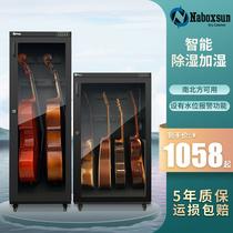 Dr Na guitar dehumidification moisture-proof box Bass violin Ukulele instrument drying box Constant humidity maintenance humidification cabinet
