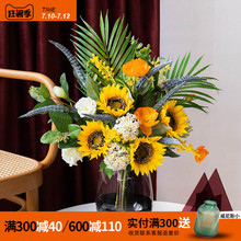 South Cross Star sunflower simulation flower bouquet artificial flower living room floor flower suit hand holding flower decoration