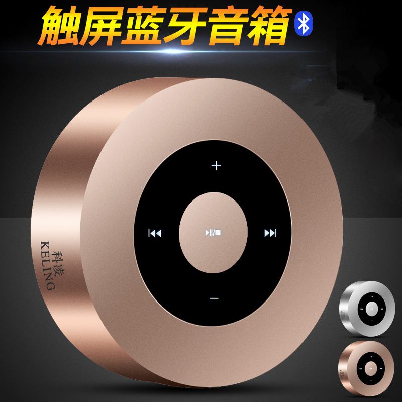 Apple Wireless Bluetooth Speaker iPhone7 Mini Audio Portable Card Bass Cannon Library · Man 6s