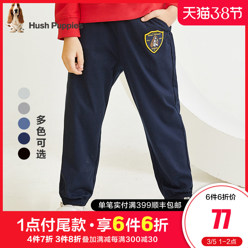 Hush Puppies children's pants 2020 spring new children's casual pants loose sports pants middle and big children's pants