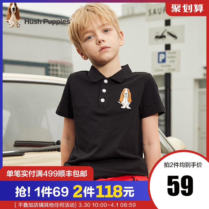 Hush Puppies children's Polo 2020 summer new children's short sleeve T-shirt Lapel loose cotton top
