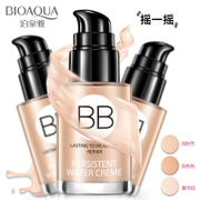 Bo Ya Quan BB Cream waterproof makeup moisturizing liquid foundation Concealer non whitening cushion CC female nude make-up students