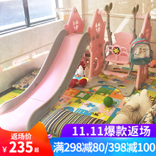 Children's indoor children's playground, children's playground, small children, multi-functional toys