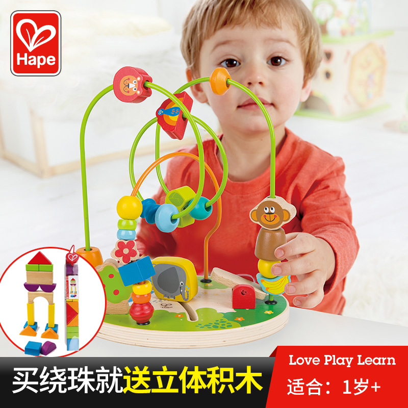Hape Forest Amusement Park Beaded wooden large 1-3 year old infants and children intelligence toys