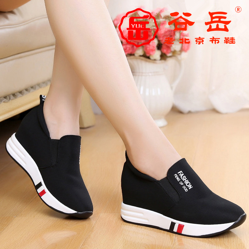 Old Beijing Cloth Shoes Fashion Women's Single Shoes Lefu Shoes Inside Increased Waterproof Platform Leisure Shoes Thick-soled Muffin Cake Shoes Portability