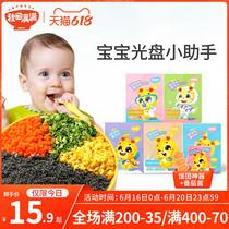 Supplementary seasonings added shrimp skin sesame pork liver powder with baby seaweed powder baby children edible rice mix