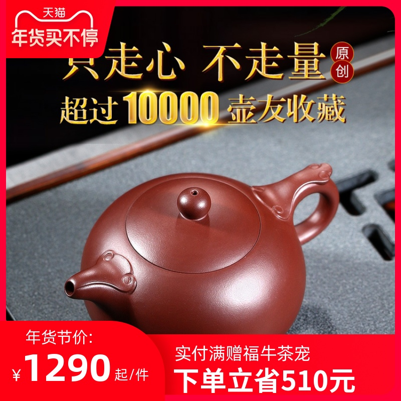 Sanding gift Yixing purple sand pot pure hand-crafted West Shiru-Yi Kung Fu teapot original mine old purple mud tea set