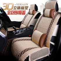 Guangzhou Auto Chuanqi GS4 Seat Set gs6 Legend GS5 Season General Purpose Ice Wire Seat Set